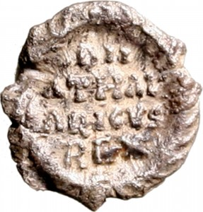1797R Quarto di siliqua 527-534 Iscrizione entro corona di alloro Ravenna Argento