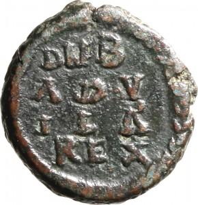 1800R Quarto di follis da 10 nummi 549-552 Iscrizione entro corona di alloro Roma Bronzo
