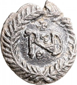 1793R Quarto di siliqua 518-526 Monogramma Ravenna Argento